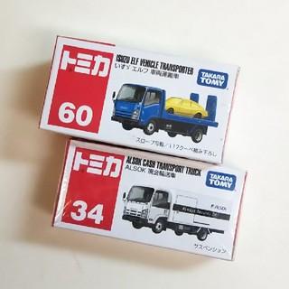 Takara Tomy - 未開封◆ いすゞ エルフ 車両運搬車(初回+通常)