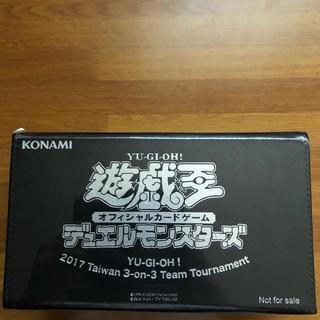 遊戯王 - 遊戯王 レザーカードケース 黒