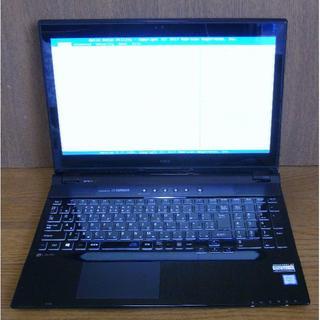 NEC - NEC LaVie NS750/DAB Core i7 6500U 8GB