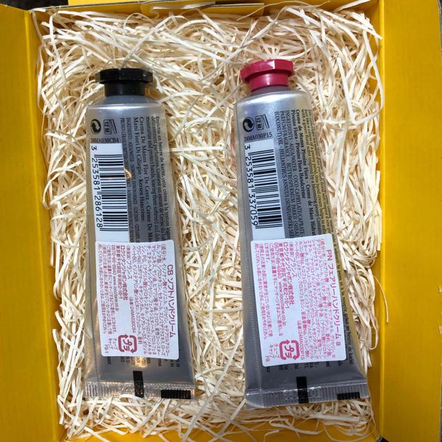 L'OCCITANE(ロクシタン)のビアー様専用☆  ロクシタン・ハンドクリーム コスメ/美容のボディケア(ハンドクリーム)の商品写真