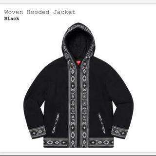 Supreme - Supreme Woven Hooded Jacket