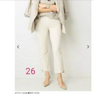 DEUXIEME CLASSE - 【MOTHER/マザー】NATURAL INSIDER CROP 26