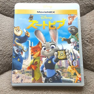 ディズニー(Disney)の【美品】ズートピア ディズニー作品!!(アニメ)