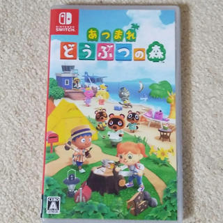 Nintendo Switch - あつまれどうぶつの森 あつ森 任天堂 Switch  ソフト