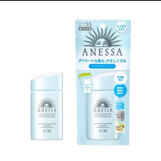 アネッサ(ANESSA)のisomei様専用アネッサUVマイルドミルク 60ml(乳液/ミルク)