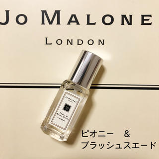 Jo Malone - ジョーマローン  コロン ピオニー&ブラッシュスエード