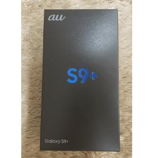 GalaxyS9+ 空箱&付属品(本体無し)