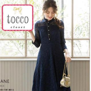 tocco - タイムセール♡完売tocco  レースワンピース リボン フリル 9800円→