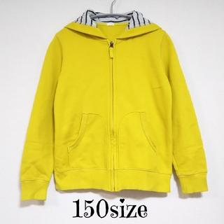 GU - GUキッズパーカー/スウェット☆男の子★女の子150
