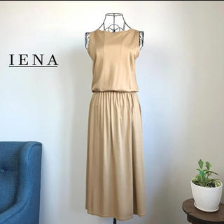 IENA - 【美品】IENA イエナ ロングワンピース