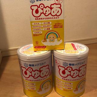 雪印メグミルク - 粉ミルク ぴゅあ