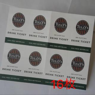タリーズコーヒー(TULLY'S COFFEE)のTULLY'S COFFEE タリーズ ドリンクチケット 16枚(フード/ドリンク券)