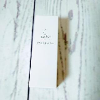 タカミ(TAKAMI)のタカミスキンピール ミニサイズ 4ml(美容液)