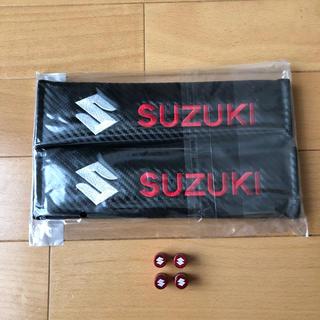 スズキ - スズキ SUZUKI シートベルトカバー エアバルブキャップ 赤セット