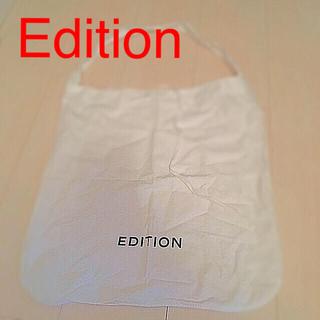エディション(Edition)のEdition エディション 布製ショップ袋(ショップ袋)