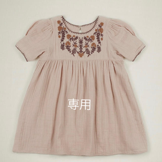 Caramel baby&child  - ROSEMARY TUNIC DRESS - PINK SAND