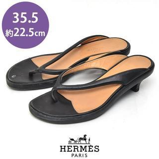 Hermes - エルメス トング サンダル 35.5(約22.5cm)