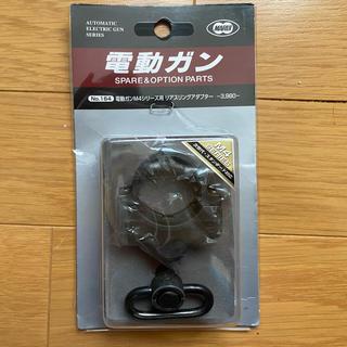 マルイ(マルイ)の東京マルイ 次世代 M4 リアスリングアダプター (カスタムパーツ)