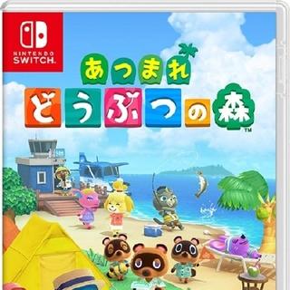 任天堂 - (新品) あつまれ どうぶつの森 Switch