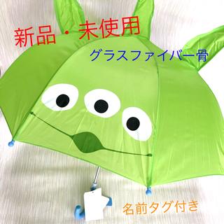 ディズニー(Disney)の早い者勝ち!! 新品 未使用 キャラクター グラスファイバー骨 傘(傘)