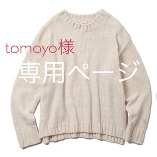gelato pique - 【tomoyo様専用ページ】ジェラートピケ ルームウェア トップス