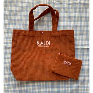 KALDI - カルディ コーデュロイバッグセット