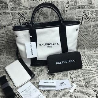 Balenciaga -   Balenciaga財布セット