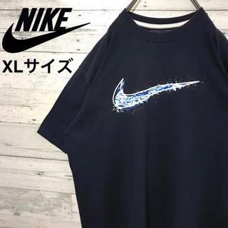 NIKE - 【レア】ナイキ NIKE☆ビッグロゴ ビッグサイズ グラフィック 水 Tシャツ