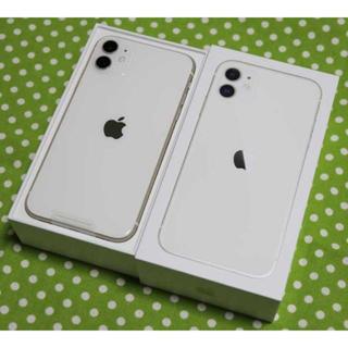 Apple - 【新品未使用】iPhone11 256GB ホワイト(白)本体 SIMフリー