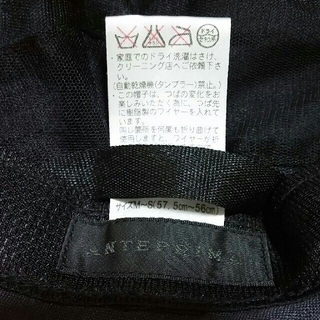 ANTEPRIMA - アンテプリマ 帽子