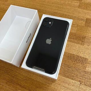 Apple - 未使用 iPhone11 ブラック 128GB SIMフリー 本体