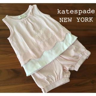 kate spade new york - ケイトスペード トップス かぼちゃパンツ セットアップ ノースリーブ
