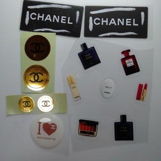 CHANEL - (17)シャネルシール色々8種類