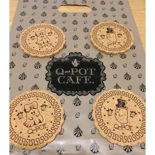 Q-pot. - キューポット カフェ コースター ムック本セット