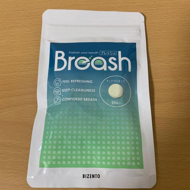 ブレッシュ コスメ/美容のオーラルケア(口臭防止/エチケット用品)の商品写真