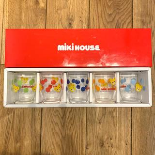 mikihouse - ミキハウス ガラスコップ 5個セット