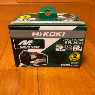 ヒタチ(日立)のなかさん専用 HiKOKI リチウムイオン電池 BSL 36A18(バッテリー/充電器)