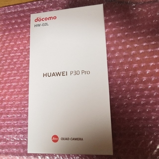 ANDROID - 新品未使用HUAWEI P30 Pro HW-02L 黒 SIMロック 解除品