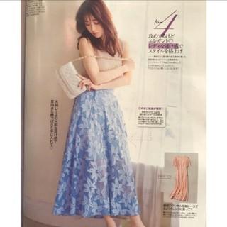 snidel - 【新品】snidel♡ファブリック オパール スカート