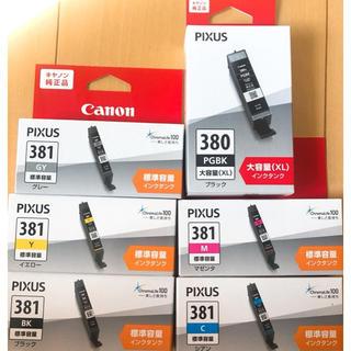 Canon - canon  インクセット