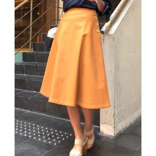 MERCURYDUO - マーキュリーデュオ ボンディングカラースカート