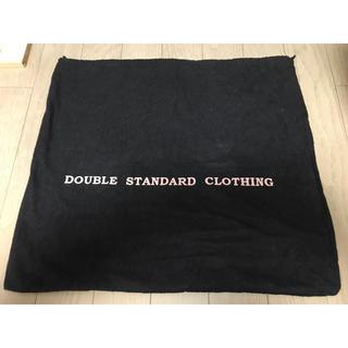 ダブルスタンダードクロージング(DOUBLE STANDARD CLOTHING)のダブスタの布巾着袋(ショップ袋)