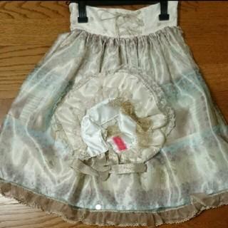 ベイビーザスターズシャインブライト(BABY,THE STARS SHINE BRIGHT)のスカート&ボンネットセット(セット/コーデ)