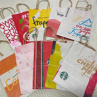 スターバックスコーヒー(Starbucks Coffee)のスターバックス紙袋(ショップ袋)