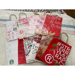 スターバックスコーヒー(Starbucks Coffee)のスターバックス 紙袋(ショップ袋)