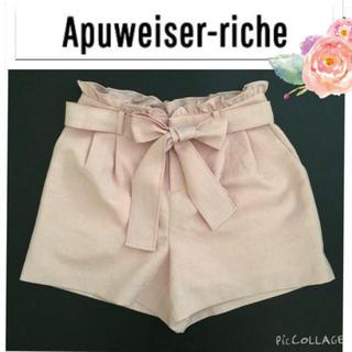 Apuweiser-riche - アプワイザーリッシェ ウエストリボンショートパンツ