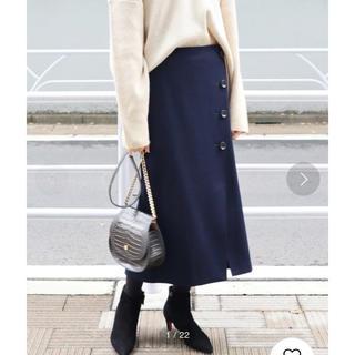 Noble - ノーブル♡トラペラーズスカート
