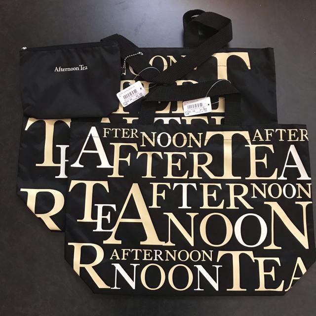 AfternoonTea(アフタヌーンティー)のアフタヌーンティー ロゴバックセット レディースのバッグ(エコバッグ)の商品写真