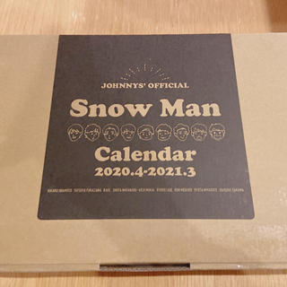 Johnny's - SnowManカレンダー 本日中お取引のみ価格です!