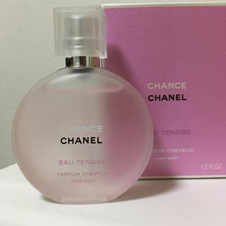 CHANEL - 美品 ほぼ未使用 シャネル チャンス オータンドゥル ヘアミスト
